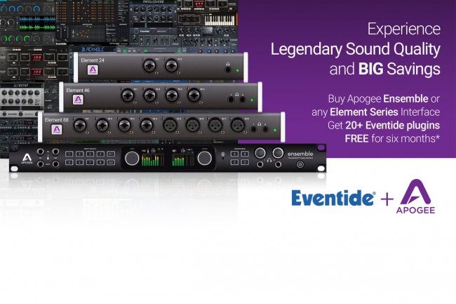 Apogee offer including Eventide subscription